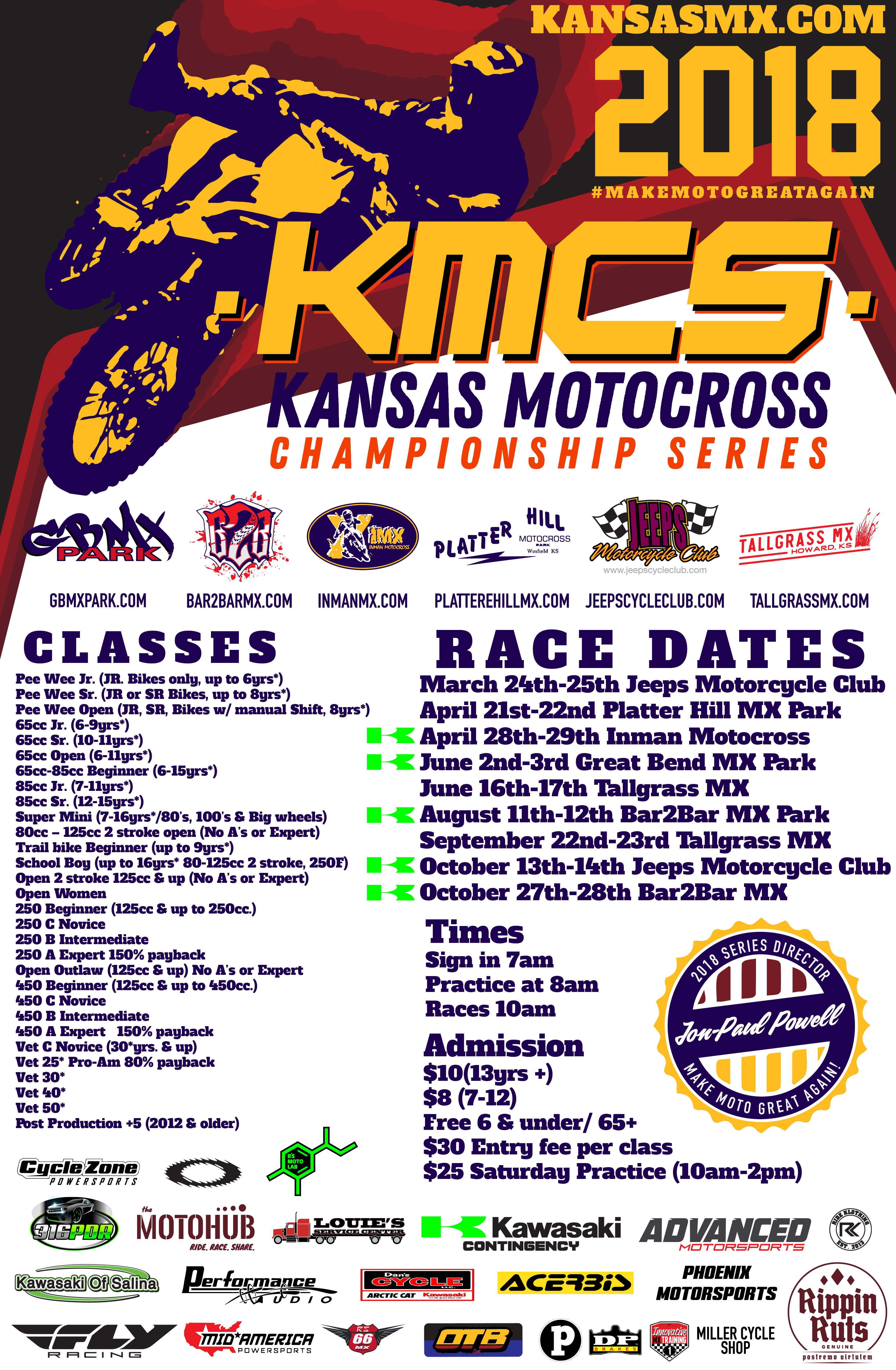 KMCSRacePoster2018